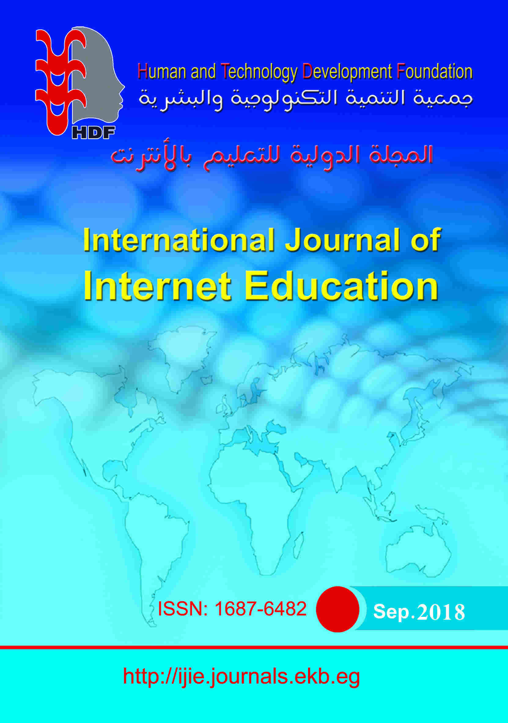 International Journal of Internet Education